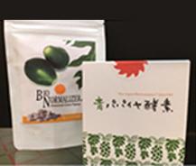 青パパイア酵素(発酵食品)の画像
